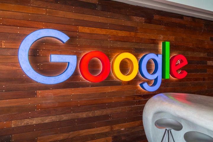google g suite revendedor certificado